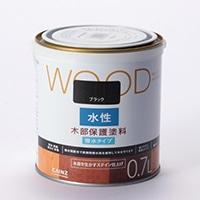 WOOD 水性木部保護塗料 0.7L ブラック