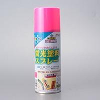 蛍光塗料スプレー 300ml ピンク