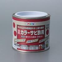 油性カラーサビ鉄用 1/5L 白
