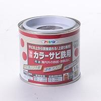 油性カラーサビ鉄用 1/5L こげ茶