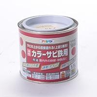 油性カラーサビ鉄用 1/5L グリーン