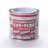 油性カラーサビ鉄用 1/5L 青