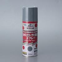 油性カラーサビ鉄用スプレー 300ml グレー