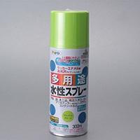 水性多用途スプレー 300ML フレッシュグリーン