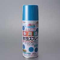 水性多用途スプレー 300ML スカイブルー