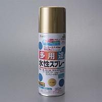 水性多用途スプレー 300ML ゴールド