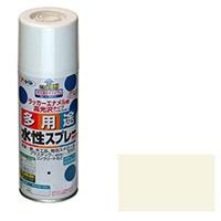水性多用途スプレー 420ml アイボリー