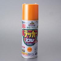 アスペン ラッカースプレー 420ml オレンジ
