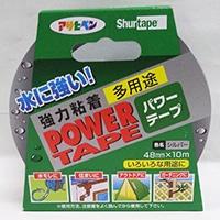 ダックパワーテープ 48mm×10m シルバー