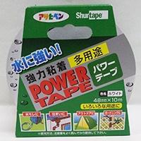 ダックパワーテープ 48mm×10m ホワイト