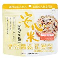 安心米きのこご飯 100g