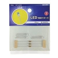 LED3W KIT−LE3W