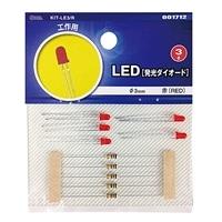 LED 03R
