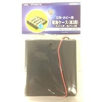 リード線付電池ケース カバースイッチツキ UM3X4