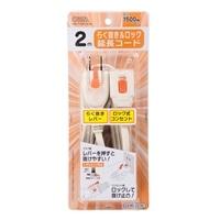 オーム電機 らく抜き&ロック 延長コード2m HS-T12FC3-W 00-2238