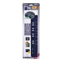 オーム電機 USBポート付 節電タップ 4個口 2m 黒 00-2791