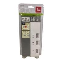 オーム電機 3個口タップ1M 個別LEDスイッチ
