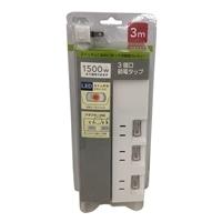 オーム電機 3個口タップ3M 個別LEDスイッチ
