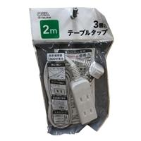 オーム電機 3個口 ELPタップ2M