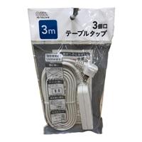 オーム電機 3個口 ELPタップ3M