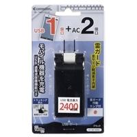 オーム電機 雷ガード付きAC2口+USB1口タップ 黒