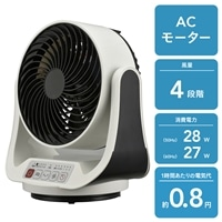 【2020春夏】オーム電機 サーキュレーター リモコン付 FF-SQ23RM