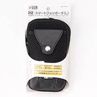 スマートフォンポーチ(汎用)2ポケット Lサイズ SMP-CTWN-L