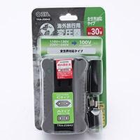 海外旅行用変圧器30W 110/220V BK