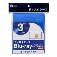 ディスクケース 1枚用 3DISC_OA-RB1DA3-A