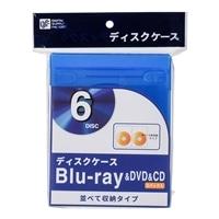 ディスクケース 2枚用 6DISC_OA-RB2DA3-A