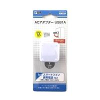 オーム電機AC-USB電源アダプターAU1