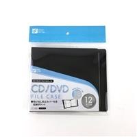 CDDVDファイルケース12枚入り 黒