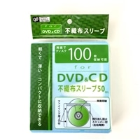 オーム電機DVDCDスリーブ50MXRSL50MX