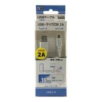 USB‐マイクロBケーブル 18cm