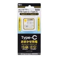 オーム電機 ACアダプター USB TypeC+TypeA 01-3743