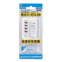 オーム電機 ACアダプター USB電源タップ4ポート 白