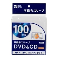 DVD&CD不織布スリーブ 両面50枚入り