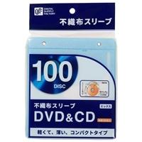 オーム電機 DVD/CD不織布スリーブ 両面収納×50枚 5色 OA-RC2B50-MX 01-3781