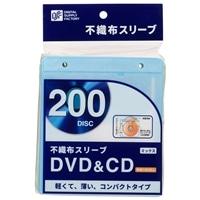 オーム電機 DVD/CD不織布スリーブ 両面収納×100枚 5色 OA-RC2B100-MX 01-3783