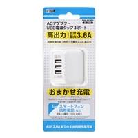 オーム電機 ACアダプター USB電源タップ 3ポート 01-3793