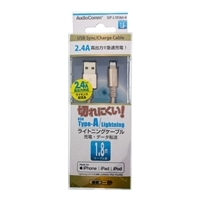 オーム電機 AudioComm 切れにくいライトニングケーブル USB TypeA/Lightning 180cm SIP-L18TAH-N 01-7106