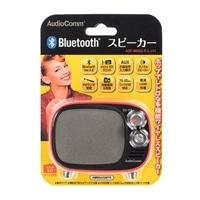 オーム電機 AudioComm Bluetoothスピーカー レトロ レッド