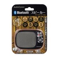 オーム電機 AudioComm Bluetoothスピーカー レトロ 木目調