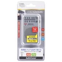 オーム電機 AudioComm AM/FM ポケットラジオ シルバー RAD-P210S-S 03-0964