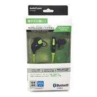 Bluetooth ワイヤレススポーツイヤホン HP-W152N