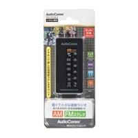 オーム電機 AudioComm ライターサイズラジオ イヤホン専用 ブラック RAD-P075N-K 03-5682