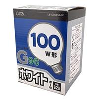 ボール電球100W形 ホワイト LB‐G9695K‐W
