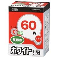 白熱ボール電球 60W E26 G95 ホワイト LB-G9660K-WLL