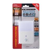 オーム電機 LEDナイトライト 明暗・人感センサー NIT-ALA-6MJM-WN 06-0636