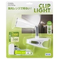 【店舗限定】オーム電機 LEDクリップライト ホワイト LTC-LC12S-WN 06-0892